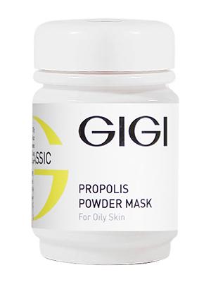 Антисептическая прополисная пудра для жирной кожи Propolis powder