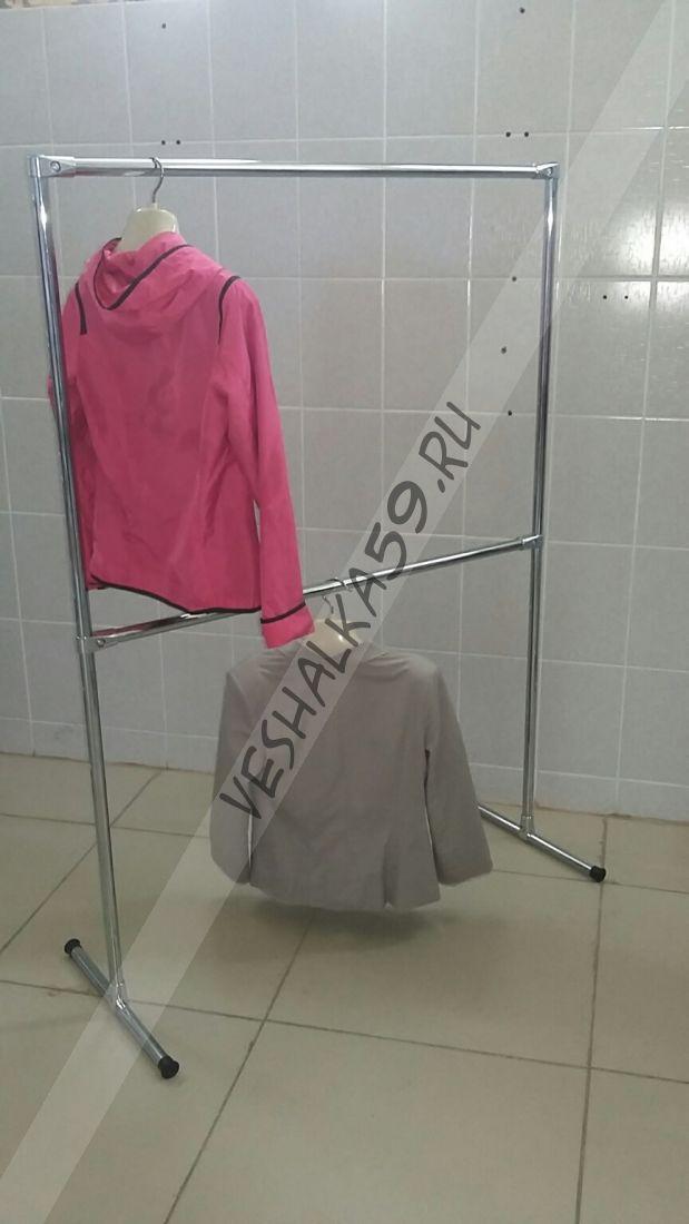 Вешалка напольная для одежды, модель 2