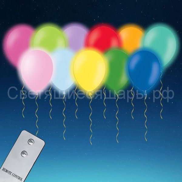 Разноцветные светящиеся шары с пультом ДУ