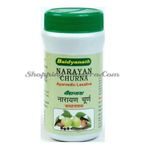 Нараян чурна Байдьянатх для пищеварения | Baidyanath Narayan Churna