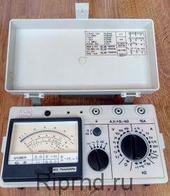 Ц4380М прибор комбинированный