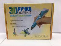 3Д ручка 3D pen-2