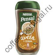 """Кофейный напиток """"Nestle Pensal Aveia e Cevada"""" растворимый 175 гр"""