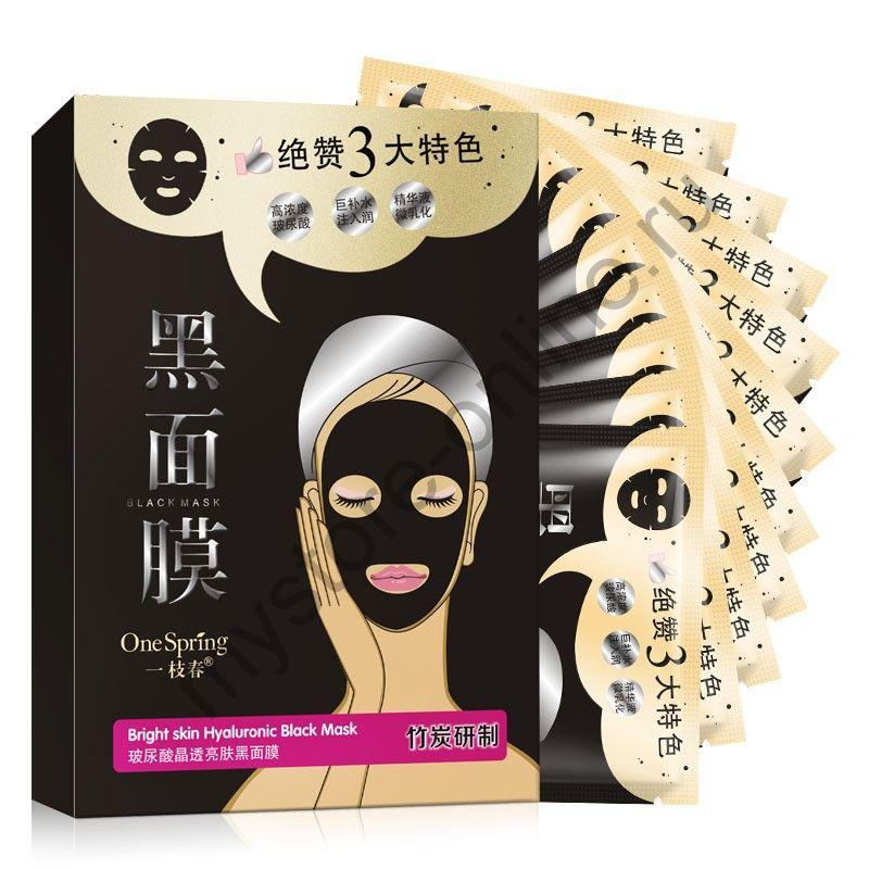 Черная маска для лица с гиалуроновой кислотой 30гр