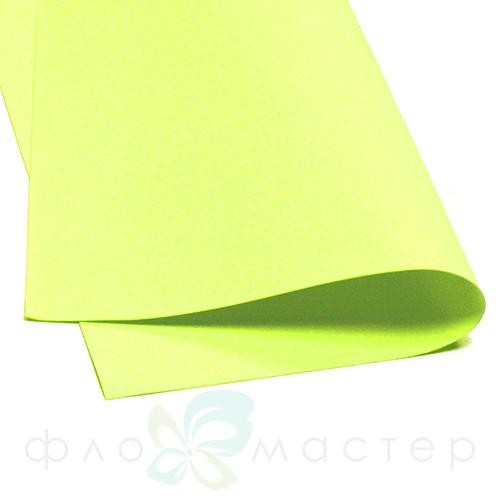"""Фоамиран зефирный Soft 48*48 """"Желто-зеленый"""""""