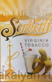 Serbetli banana milk shake ( Банановый шейк)