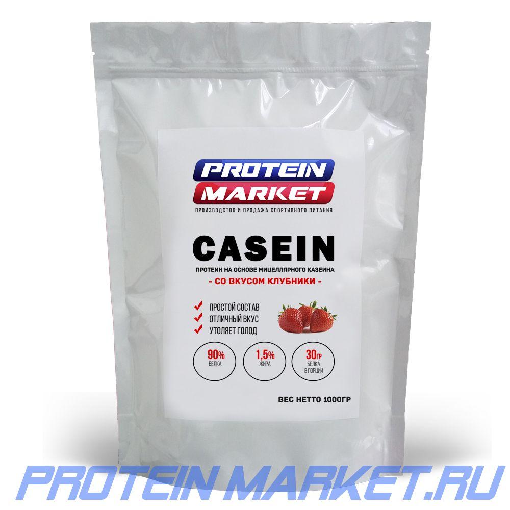 Казеин (90% белка)
