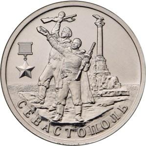2 рубля Севастополь 2017г.