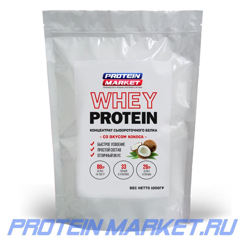 WHEY Протеин (80% Белка)