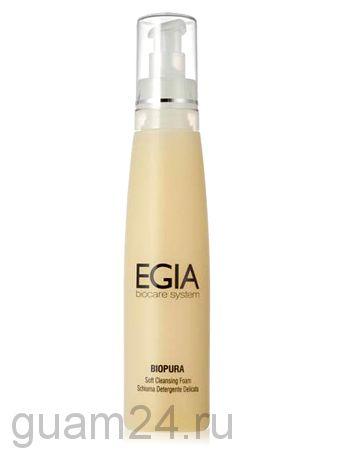 EGIA Мусс нежный очищающий Soft Cleansing Foam, 200 мл. код FP-45