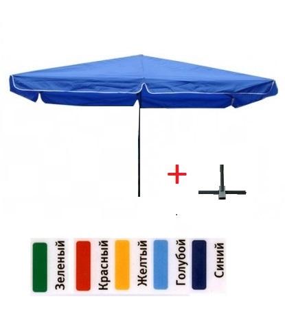 Зонт торговый уличный 3х2 прямоугольный усиленный с подставкой