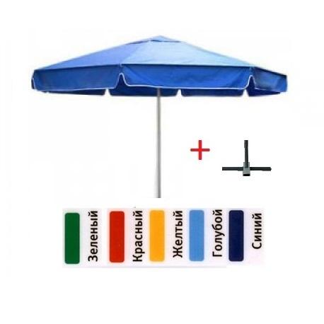 Зонт торговый уличный круглый D=3 усиленный с подставкой