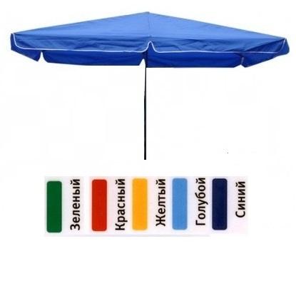 Зонт торговый уличный 3х2 прямоугольный усиленный