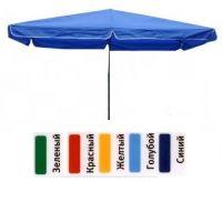 Зонт прямоугольный торговый уличный 3х2