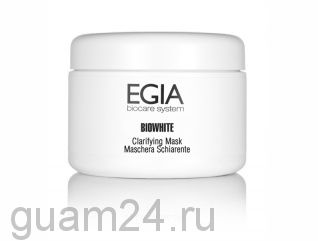 EGIA Маска осветляющая Clarifying Mask, 250 мл. код FPS-65