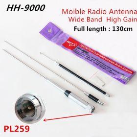 Автомобильная антенна HH-9000 (четырехдиапазонная)
