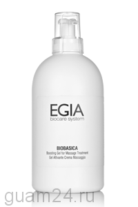 EGIA Гель для массажного средства Boosting Gel For Massage Treatment, 500 мл код FPS-40