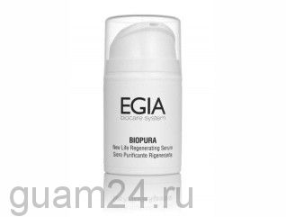 "EGIA Концентрат био-восстанавливающий ""New Life"" New Life Regenerating Serum, 50 мл код FPS-41"