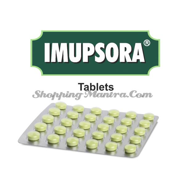 Имупсора Чарак Фарма против псориаза | Charak Pharma Imupsora Tablet