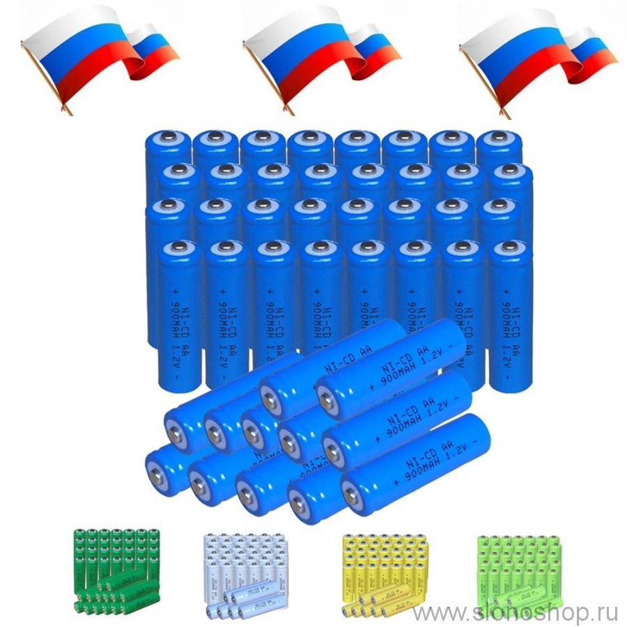 Аккумуляторная батарея АА NiCd 900 mah