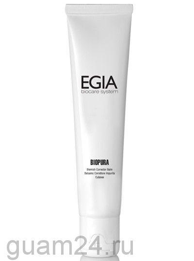 EGIA Бальзам корректирующий для проблемной кожи Blemish Corrector Balm, 15 мл. код FP-58