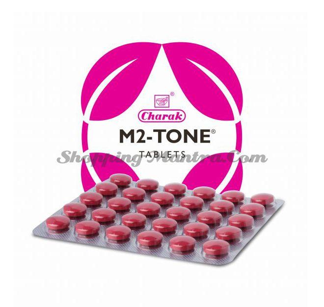 М2 Тон комплексный препарат для женщин Чарак | Charak M2 Tone  Tablets