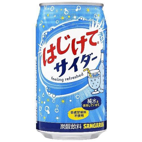 Напиток Сидр «SANGARIA» 350 гр