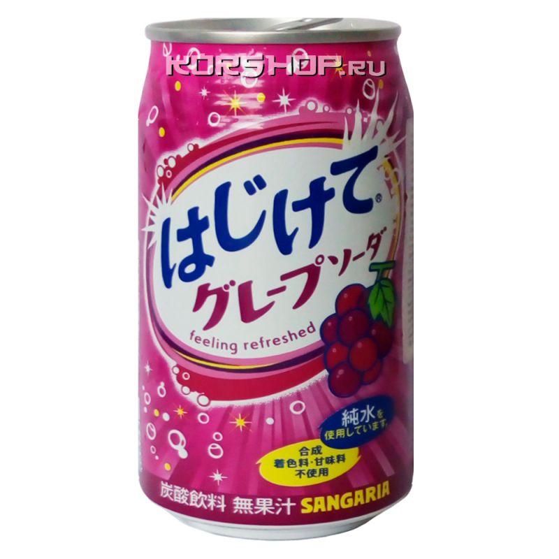 Напиток Виноградный «SANGARIA» 350 гр