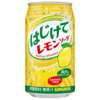 Напиток Лимонный «SANGARIA» 350 гр