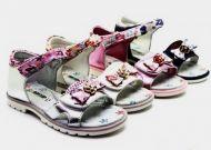 Туфли открытые детские (26-31р) МФ7019