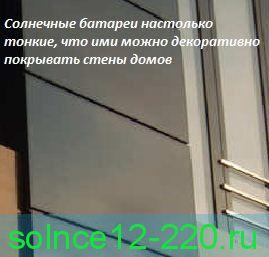 Оптом от 5 штук доставка бесплатно Российские Инфра-солнечные батареи min 130вт / (max175вт если установлен  МРРТ контроллер) для АКБ 12-24-48-96 вольт с установленными креплениями на задней стороне панели