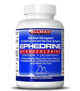 Эфедрин гидрохлорид 8мг 50таб