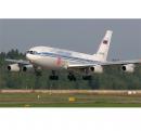 Ил-86 — четырёхмоторный широкофюзеляжный пассажирский самолёт