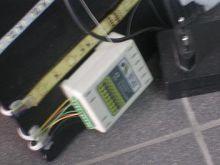 Контроллер К4 для светодиодной продукции