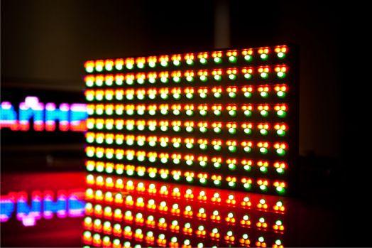 Трехцветные 16 мм (растояние до зрителя от 10 метров),красный, зелёный, жёлтый. уличного исполения