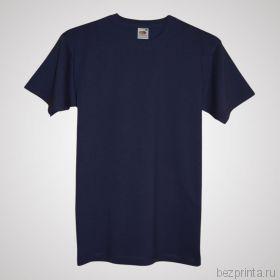 Мужская темно-синяя футболка без рисунка FRUIT OF THE LOOM