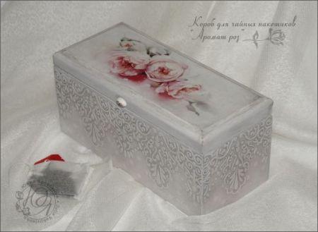 """Короб для чайных пакетиков """"Аромат роз"""""""
