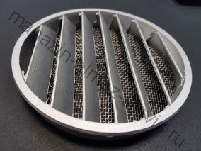 Обточенная решетка вентиляционная для приточного клапана КПВ-125 или КИВ-125 132 мм. внешний