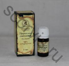 Сандаловое эфирное масло (сандала)