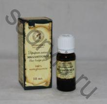 Эвкалипта (эвкалиптовое) эфирное масло