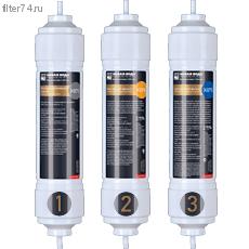 Набор картриджей K681 для фильтров Expert