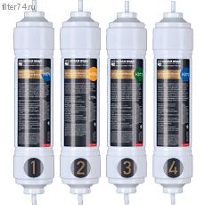 Набор картриджей K685 для фильтров Expert