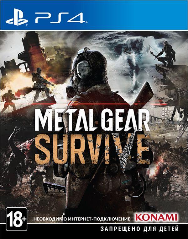 Игра Metal Gear Survive (PS4, русская версия)
