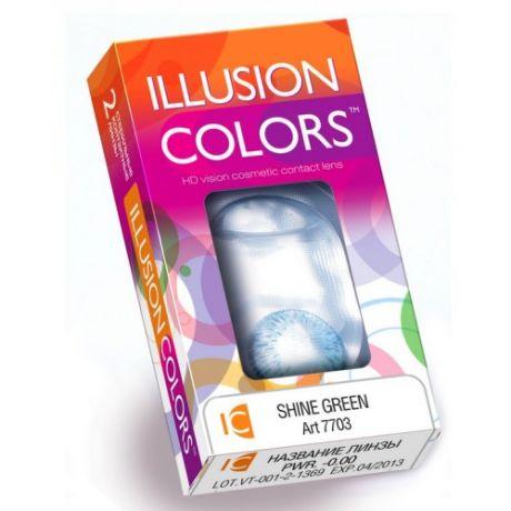 Illusion Colors