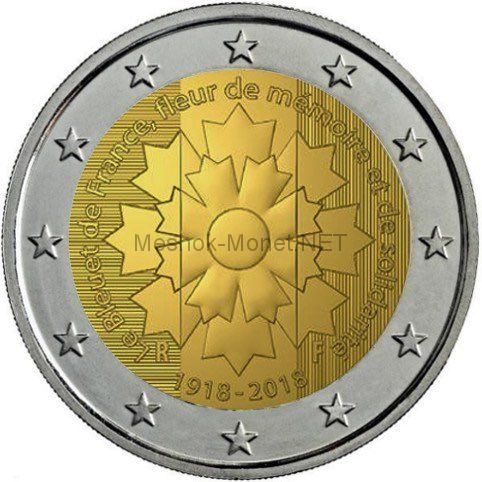 Франция 2 евро 2018 Василёк