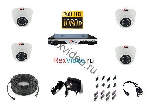 Комплект на 4 камеры AHD Full HD-1080p для помещения + 4-канальный видеорегистратор