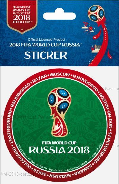 FIFA-Наклейка бумажная круглая 86 мм