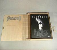 подарочная упаковка для диска из дерева с гравировкой