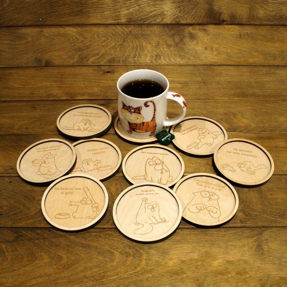 Подставки под чашку из дерева на заказ