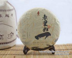 """Шу пуэр """"Бяо Ли Жу И"""", 2017 год"""